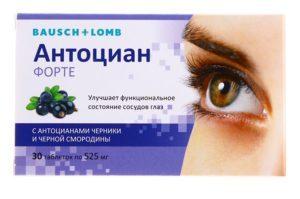 Витрум Вижн Форте: инструкция по применению, цена 60 таблеток, отзывы о витаминах, российские аналоги