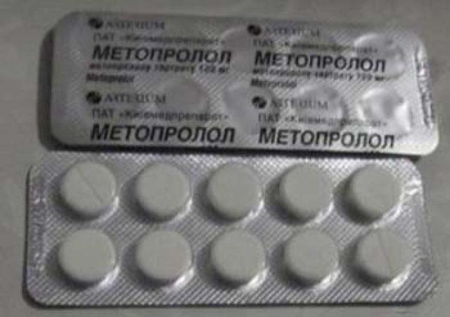 Метопролол: инструкция по применению, для чего он нужен, цена, отзывы, аналоги, показания к применению