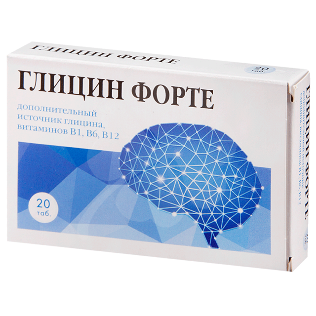 Глицин: инструкция по применению, цена таблеток, отзывы. Глицин - для чего он нужен взрослым и детям?