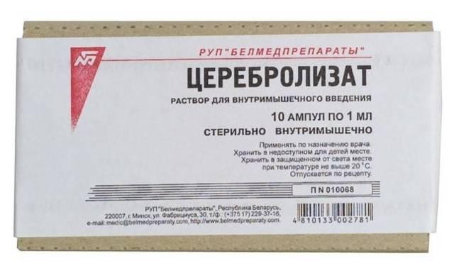 Церебролизат: инструкция по применению, цена ампул, отзывы, аналоги уколов Церебролизат