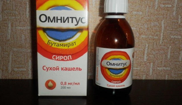 Омнитус сироп: инструкция по применению, цена, отзывы. Как принимать сироп от кашля Омнитус детям и взрослым