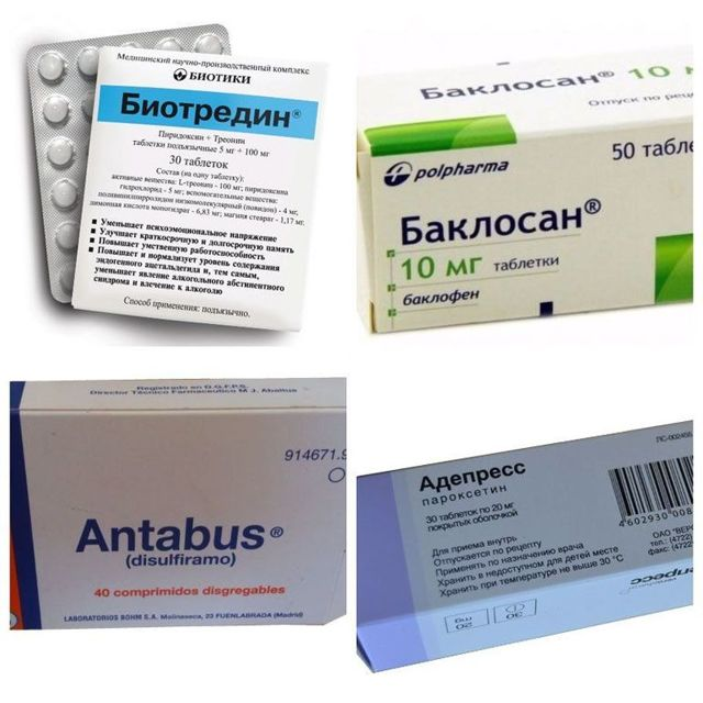 Баклосан: инструкция по применению, цена, отзывы, аналоги таблеток Баклосан