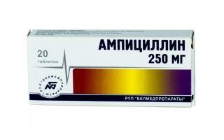 Ампициллин (1000 мг): инструкция по применению, показания. (Другие названия: Ампициллин)