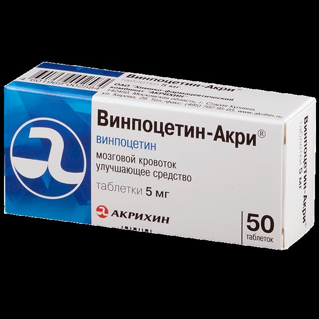 Винпоцетин-акри: инструкция по применению, показания, цена, отзывы, аналоги