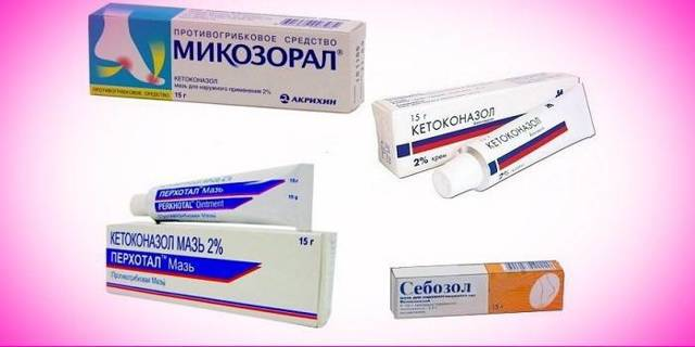 Низорал таблетки: инструкция по применению, цена, отзывы, аналоги