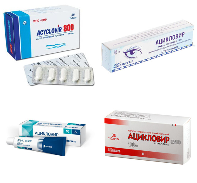 Таблетки Ацикловир: инструкция по применению, цена, отзывы, аналоги