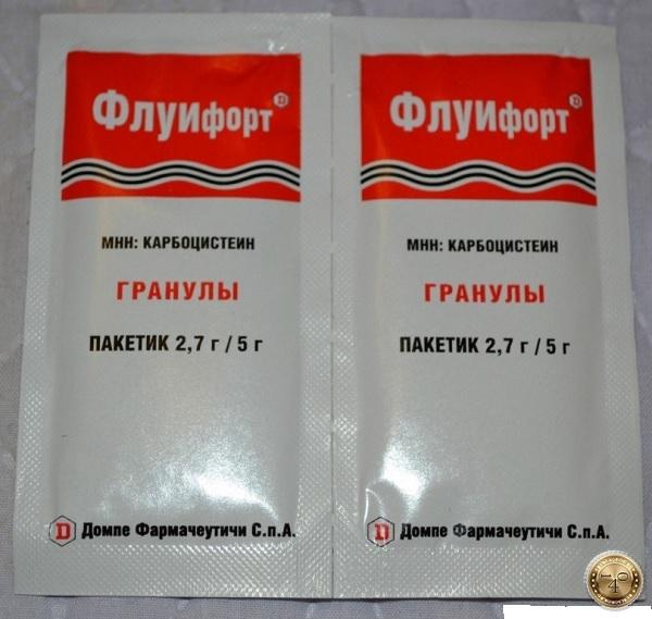 Флуифорт сироп, порошок: инструкция по применению, цена, отзывы, аналоги