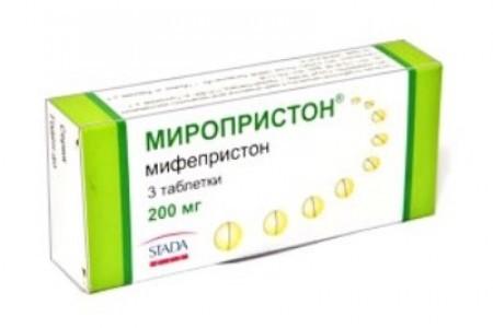 Мифепристон: цена в аптеке, инструкция по применению, отзывы