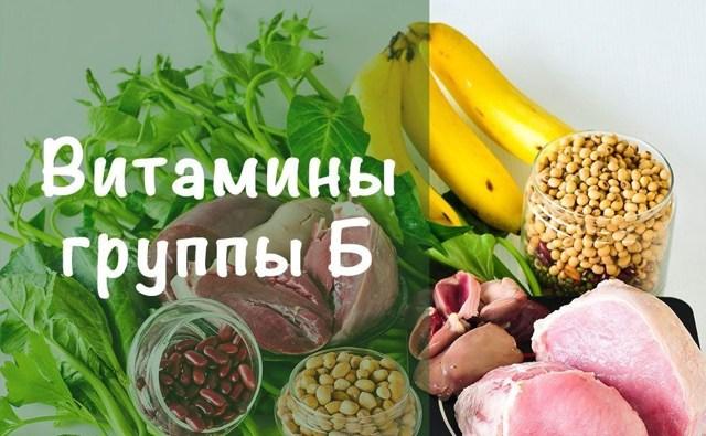 Берокка Плюс: инструкция по применению, цена, отзывы врачей, аналоги витаминов Берокка Плюс