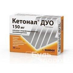 Кетонал Дуо: инструкция по применению, цена 150 мг, отзывы, аналоги капсул Кетонал Дуо