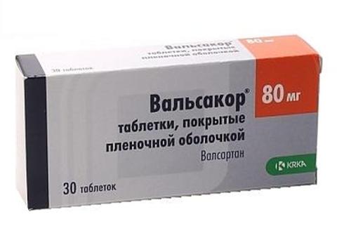 Вальсакор: инструкция по применению, цена 80 и 160 мг, отзывы, аналоги