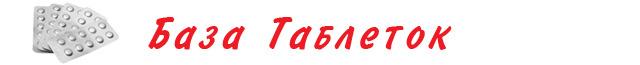 Секстафаг: инструкция по применению, цена, отзывы, аналоги