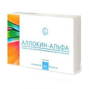 Аллокин-Альфа: инструкция по применению, цена 6 ампул, отзывы, аналоги уколов Аллокин-Альфа