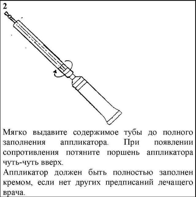 Далацин крем вагинальный: инструкция по применению, цена, отзывы, аналоги