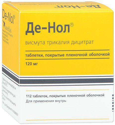 Де-Нол: инструкция по применению, цена, отзывы, аналоги таблеток Де-Нол