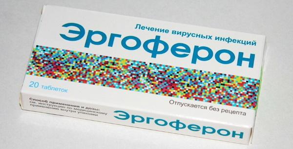 Эргоферон: инструкция по применению, цена, отзывы, показания взрослым, аналоги таблеток Эргоферон