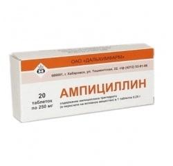 Ампициллин: инструкция по применению, цена, отзывы, аналоги таблеток Ампициллин