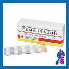 Римантадин таблетки: инструкция по применению, цена, отзывы, аналоги