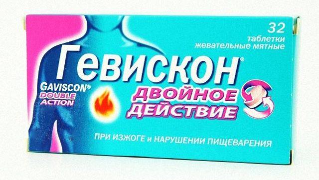 Гастрит: симптомы, лечение. Как лечить гастрит желудка