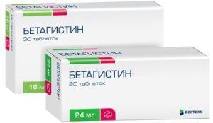 Бетагистин: инструкция по применению, цена 16, 24 мг, отзывы, аналоги таблеток Бетагистин