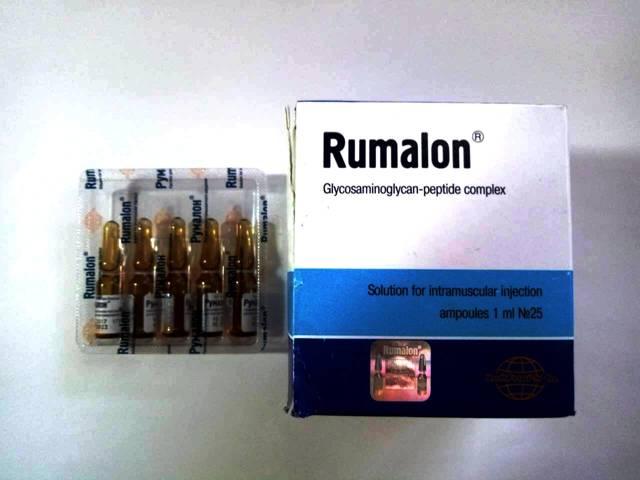 Уколы Румалон: инструкция по применению, цена, отзывы, аналоги