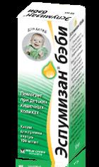 Эспумизан Бэби для новорожденных: инструкция по применению, цена, отзывы, как давать капли Эспумизан Беби детям