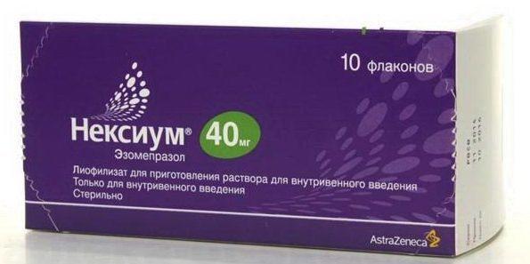 Контролок 20 мг и 40 мг: инструкция по применению, цена, отзывы, аналоги