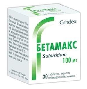 Бетамакс: инструкция по применению, цена, отзывы, аналоги таблеток Бетамакс