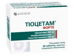 Тиоцетам: инструкция по применению, цена, отзывы, аналоги таблеток, уколов Тиоцетам