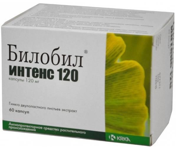 Танакан: инструкция по применению, для чего он нужен, цена, отзывы врачей неврологов, аналоги таблеток Танакан