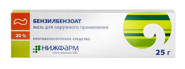Бензилбензоат эмульсия: инструкция по применению, цена 20% эмульсии, отзывы, аналоги Бензилбензоат
