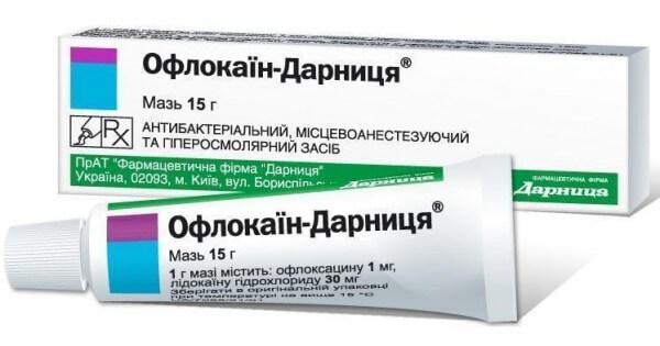 Биопин мазь: инструкция по применению, отзывы, аналоги 10%, 20% мази Биопин