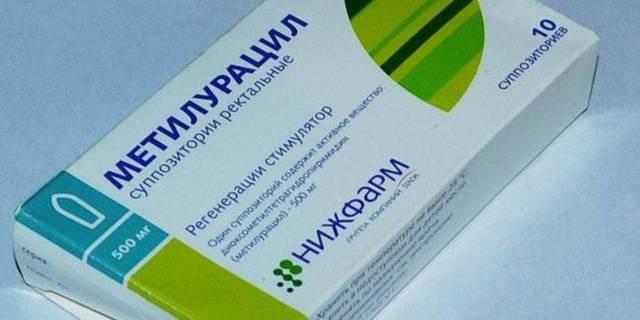 Метилурацил свечи: инструкция по применению, цена, отзывы, показания к применению в гинекологии