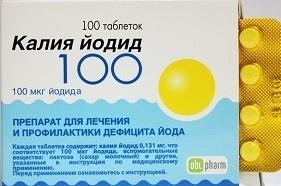 Калия йодид таблетки: инструкция по применению, цена, отзывы, аналоги