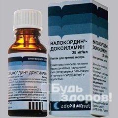 Валокордин-Доксиламин инструкция по применению, цена, отзывы