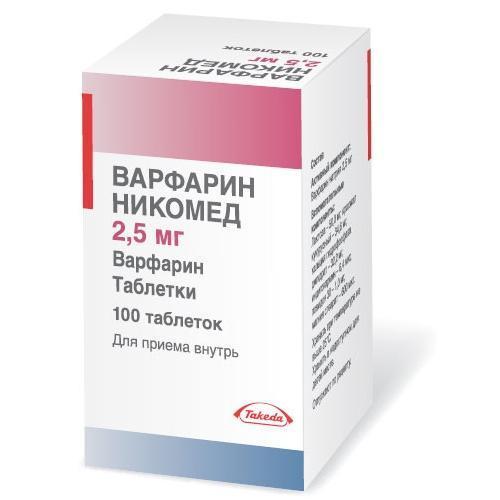 Варфарин инструкция по применению, цена, отзывы, аналоги, показания таблеток Варфарин