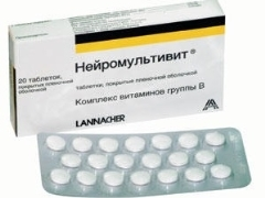 Нейромультивит: инструкция по применению, цена, отзывы, аналоги таблеток Нейромультивит