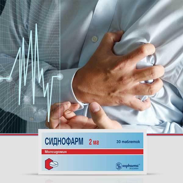 Сиднофарм: инструкция по применению, показания, цена, отзывы, аналоги таблеток Сиднофарм