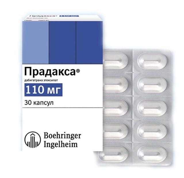 Плавикс: инструкция по применению, цена 75 мг, отзывы, аналоги