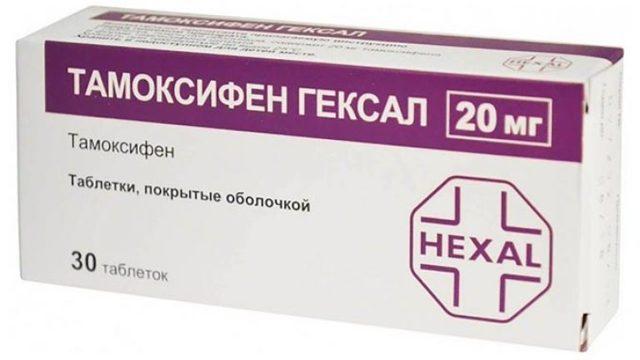 Тамоксифен: инструкция по применению, цена, отзывы, аналоги