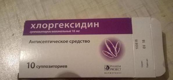Хлоргексидин свечи: инструкция по применению в гинекологии, цена, отзывы, аналоги