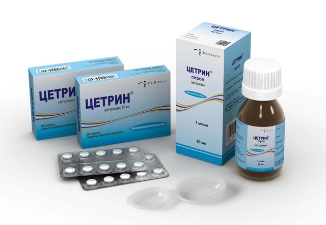 Цетрин: инструкция по применению, цена, отзывы, аналоги таблеток Цетрин