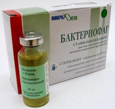 Бактериофаг стафилококковый: инструкция по применению, цена, отзывы, аналоги таблеток Бактериофаг стафилококковый