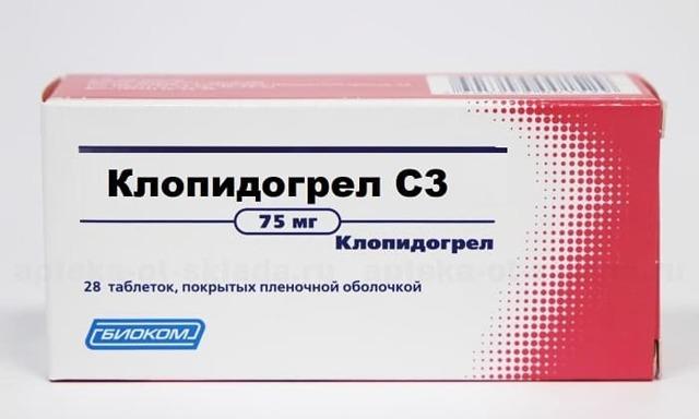 Клопидогрел 75 мг: инструкция по применению, цена, отзывы, аналоги таблеток Клопидогрел