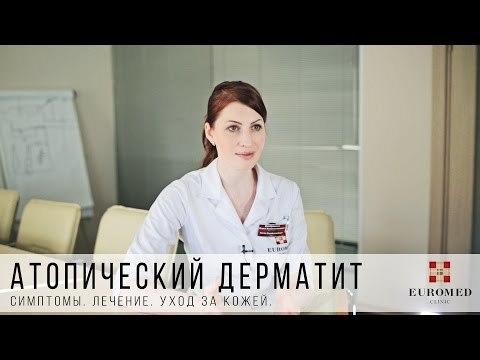 Атопический дерматит у взрослых: симптомы, лечение, диета