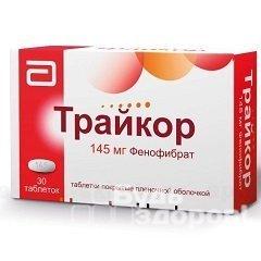 Трайкор: инструкция по применению, цена 145 мг, отзывы, аналоги