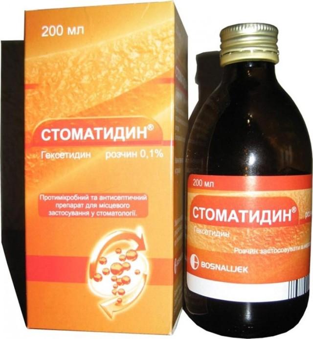 Стоматидин: инструкция по применению, цена, отзывы, аналоги