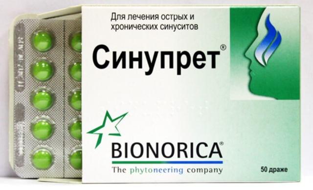 Таблетки Синупрет: инструкция по применению, цена, отзывы, аналоги