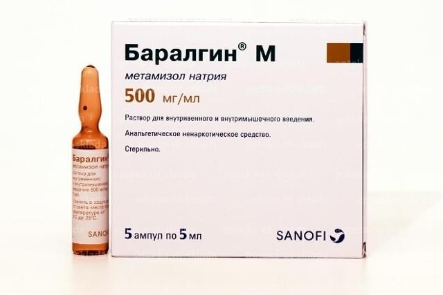 Баралгин М уколы: инструкция по применению, цена, отзывы, аналоги Баралгина в ампулах