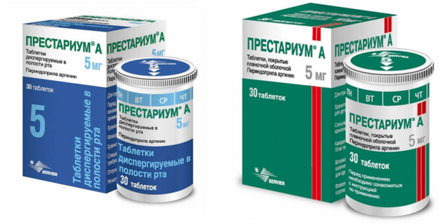 Престариум А 10 мг - инструкция по применению, цена, отзывы, аналоги
